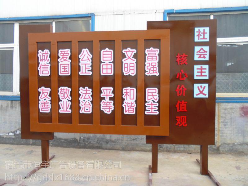 吉林省太阳能公交候车亭灯箱厂家,不锈钢广告宣传栏灯箱厂家,滚动广告灯箱厂家直销