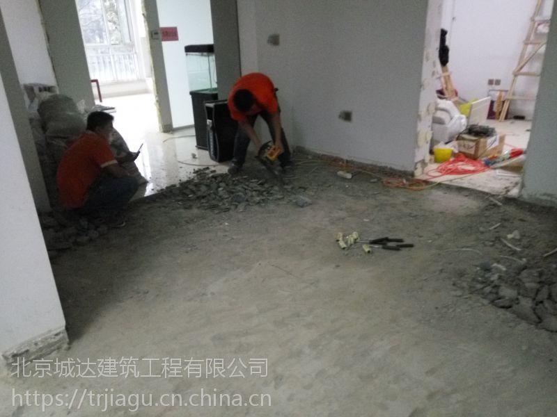 贵阳房屋加固粘钢加固与灌钢加固有什么不同