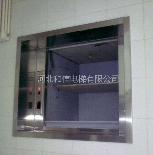 包邮定做三层三站贯通开门酒店食堂用不锈钢传菜电梯 功能多样