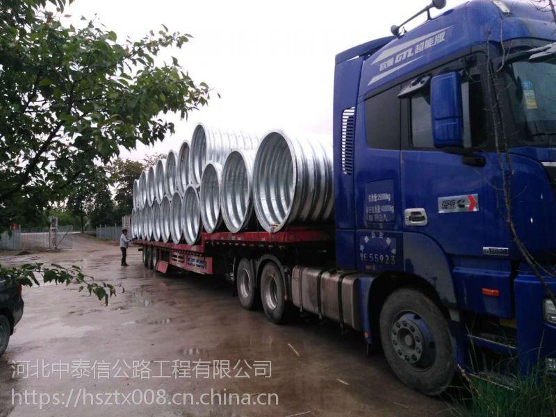 衡水涵管厂家 贵州钢波纹涵管施工 拼装波纹管涵 法兰连接道路排水型号全