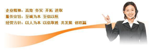 http://himg.china.cn/0/4_452_238762_582_195.jpg