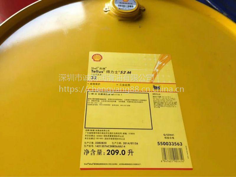 壳牌得力士S2M32液压油,壳牌HM32抗磨液压油