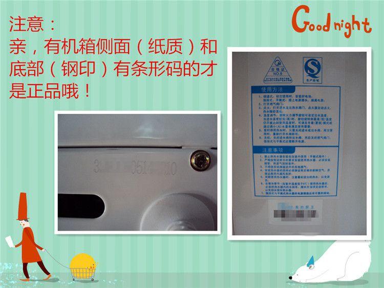 midea/美的燃气热水器批发 强制排气式白色旋钮家用热水器 10qf3图片