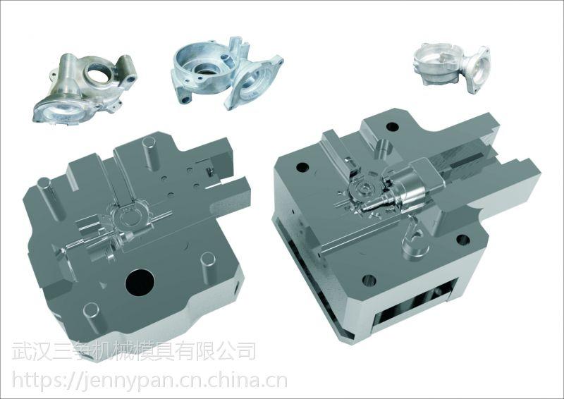 武汉工业用泵压铸模定制模具OEM