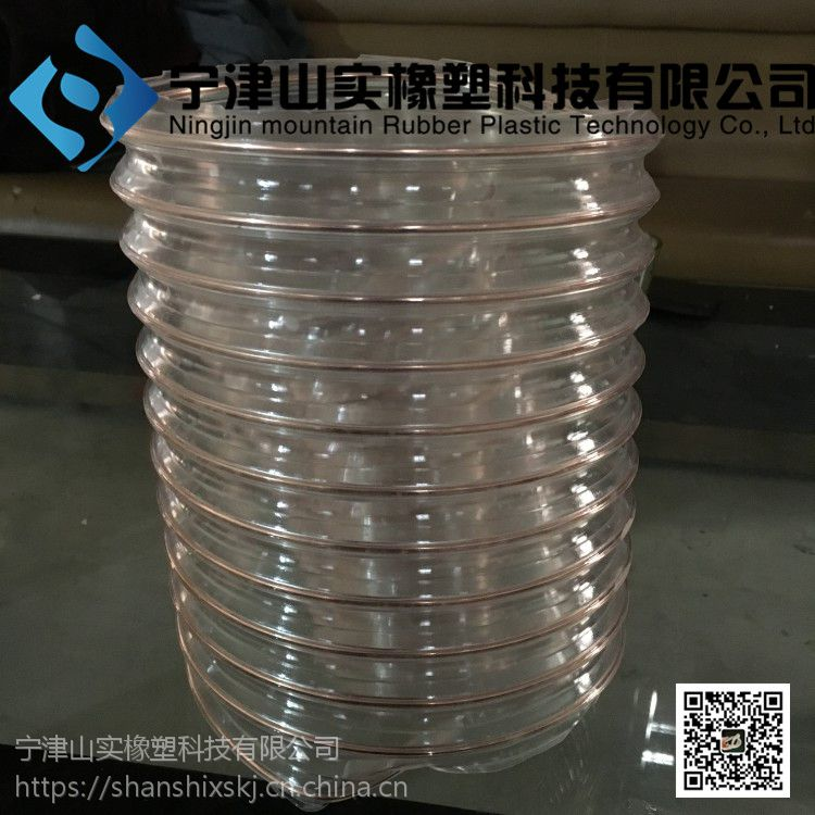 木工吸尘橡胶软管 聚氨酯钢丝伸缩管 螺旋管塑料管 通风排气塑筋管 抽油烟机伸缩管