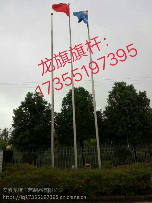 赣州品牌好的不锈钢锥形旗杆价格多少,赣州高大旗杆维修,赣州单位旗杆配置