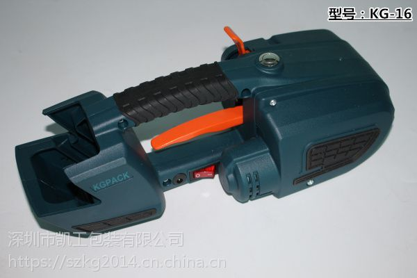 重庆聚酯带热熔免扣式打包机,KG-16无扣式包装机