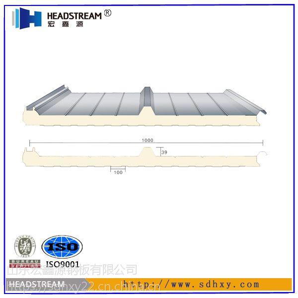 山东聚氨酯屋面板 聚氨酯夹芯板生产厂家