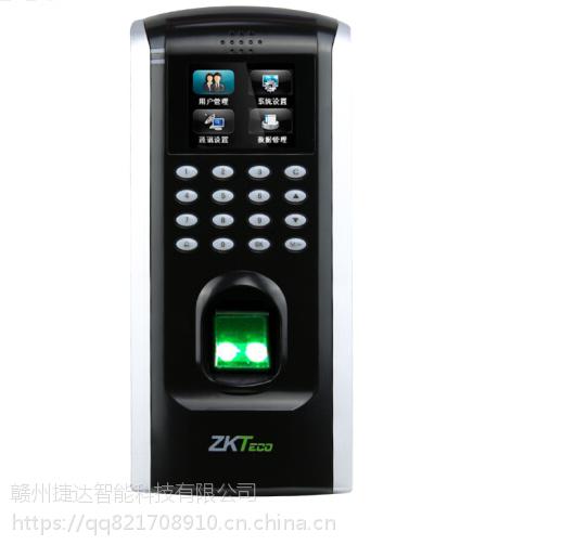 赣州指纹密码门禁机安装 门禁一体机安装厂家
