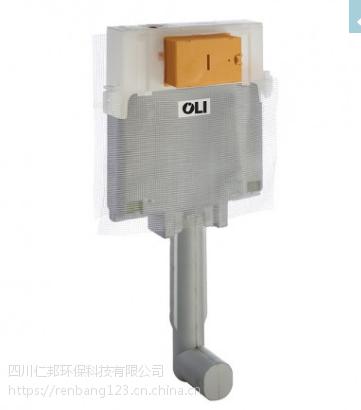 供应上海卫生间马桶耐腐蚀隐蔽式水箱欧杰特OLI80