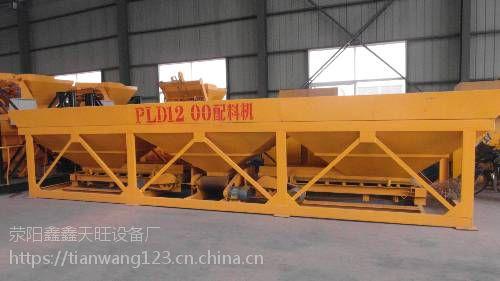 陕西渭南鑫旺PLD1200自动控制配料机工作原理