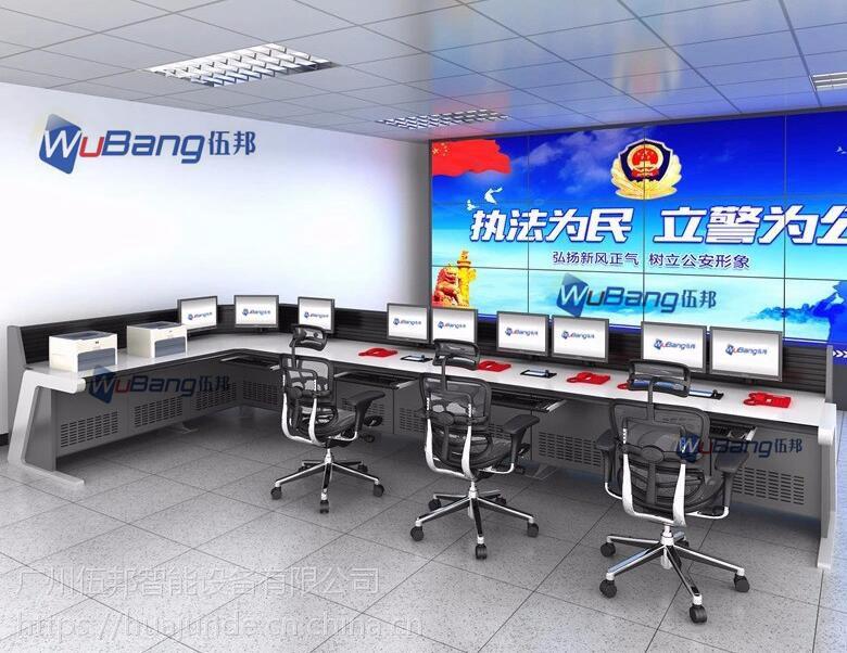 阜康市航空指挥系列调控台 中央指挥台图片