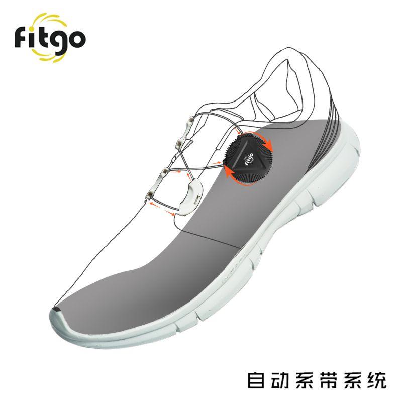 快速绑鞋带系统装置旋转鞋带旋钮调节鞋锁扣紧