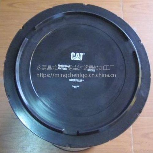 3S4434卡特加工替代品牌滤芯批发工程机械