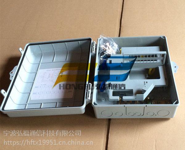 12芯壁挂式光纤楼道箱质量好价格实惠