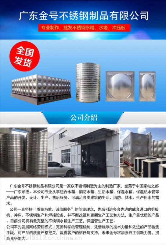 专业定制加工不锈钢成品水箱 不锈钢水箱模板优品质厂家批发销售