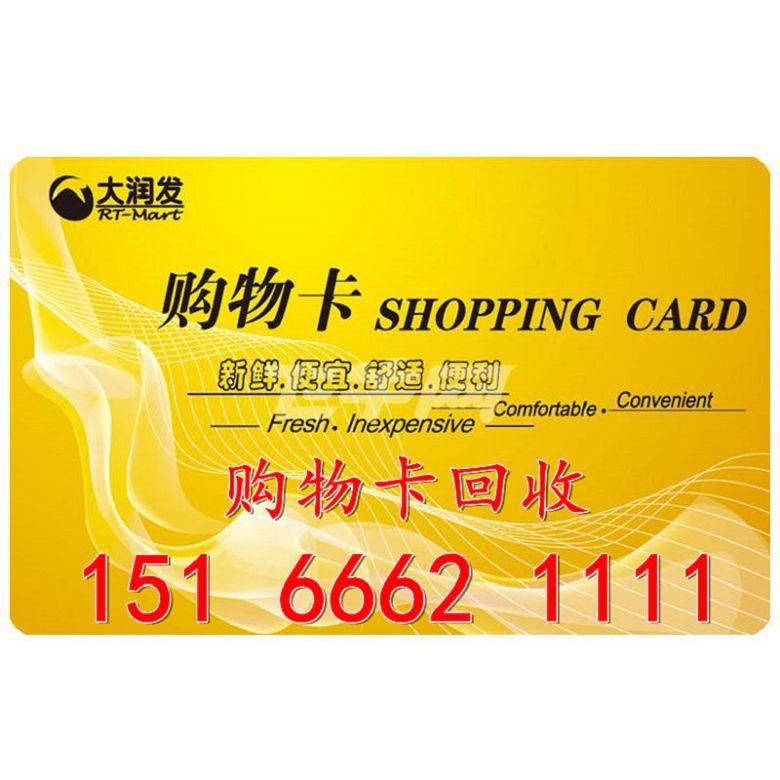http://himg.china.cn/0/4_453_240280_780_780.jpg