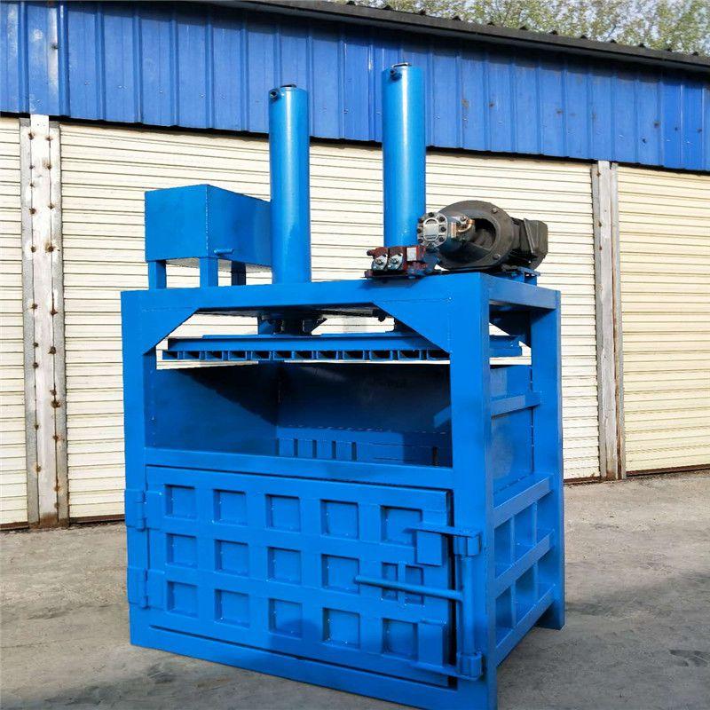 100吨立式双缸液压纸箱压块机 废旧金属下角料打包机 废铝材打包机价格