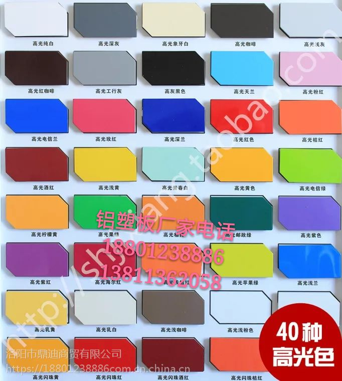上海吉祥伟晔铝塑板,上海品牌铝塑板
