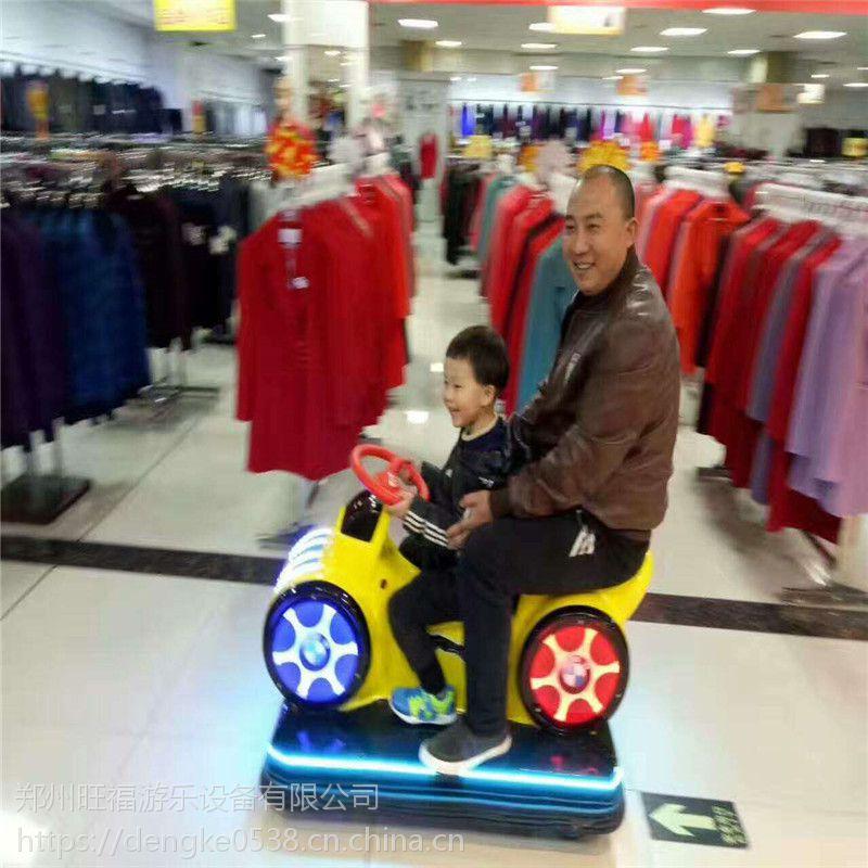 漳州游乐场电瓶玩具车太子摩托车碰碰车广场豪华未来战车玩具车