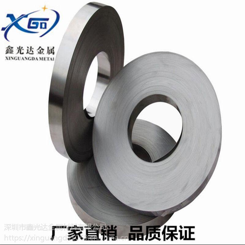 宝钢不锈钢带301超薄特硬带卷材中硬带现货