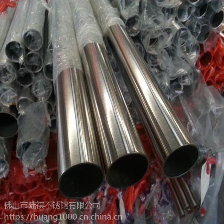 201/304不锈钢方管 内外抛光卫生管 无缝空心管 拉丝镜面圆管-水管