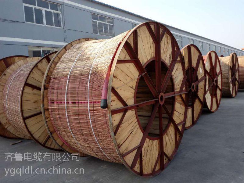 供应齐鲁牌裸铜线多芯交联塑料绝缘聚氯乙炔PVC护套光复纤 4*1.8
