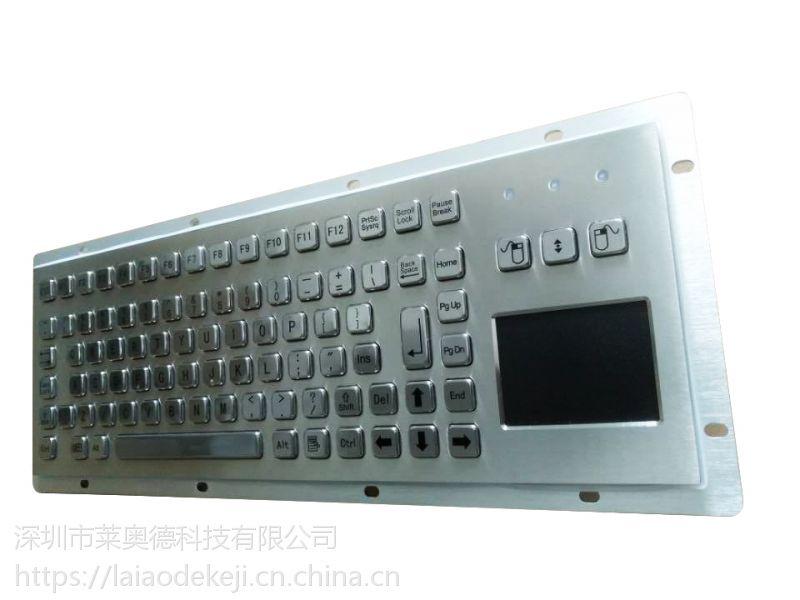 工厂供应OEM金属pc大键盘