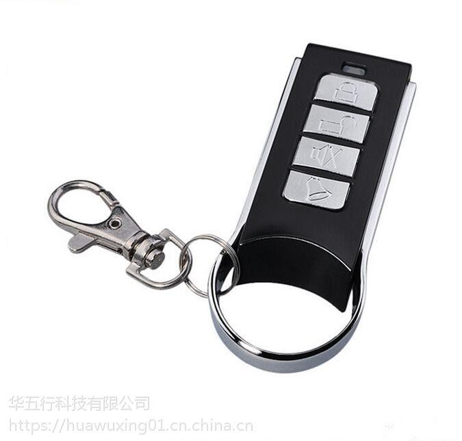 433M滚动码HCS200金属无线遥控器灯具遥控器电子锁遥控器门窗遥控器