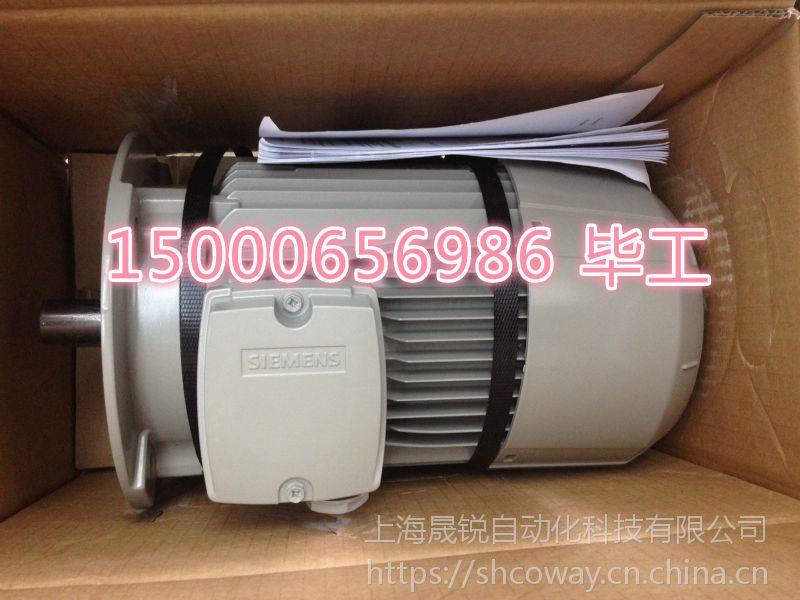 西门子电机1LE1001-1AB42-2FB4-Z 1LE1001-1AB42-2FF4-Z 特价