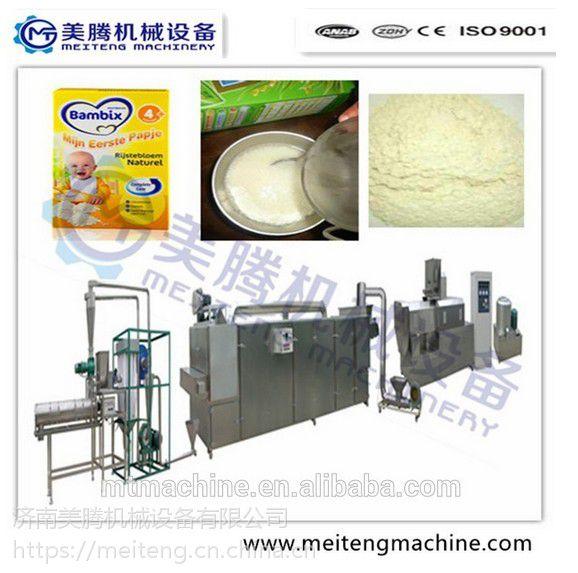 营养米粉生产线 膨化米粉生产设备 大米膨化机 -美腾机械