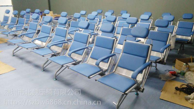 深圳连排输液椅*三人位输液椅*豪华版输液椅*门诊输液椅