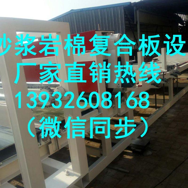 http://himg.china.cn/0/4_454_236440_800_800.jpg