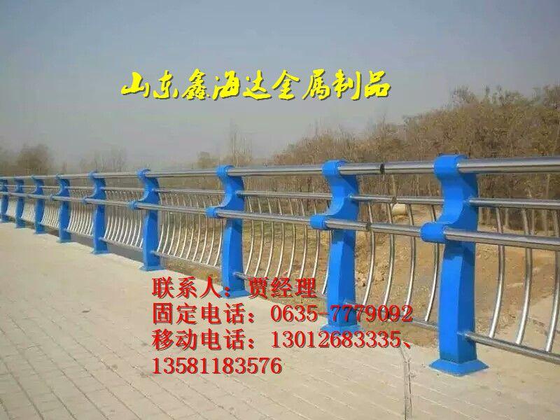 http://himg.china.cn/0/4_454_236990_800_600.jpg