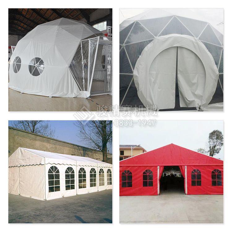 PVC夹网布婚庆篷房膜结构焊接机 四川圆顶篷房膜结构高频热合机报价