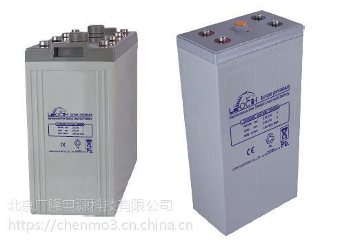 理士蓄电池12v24ah型号价格