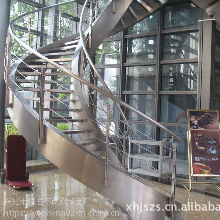 耀恒 不锈钢弧形玻璃栏杆,弧形不锈钢栏杆,旋转楼梯扶手BSEW025 精品定制
