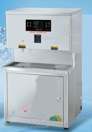 裕豪安全恒温带过滤净化学校幼儿园温热饮水机 不锈钢温开水开水机