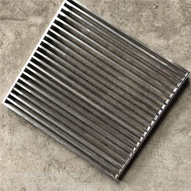 昆山市金聚进方型不锈钢格栅盖板加工定制厂家销售