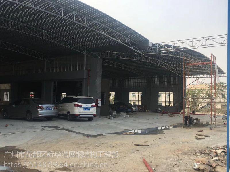 黄埔铁棚搭建 黄埔厂房搭建 黄埔厂房工程承接