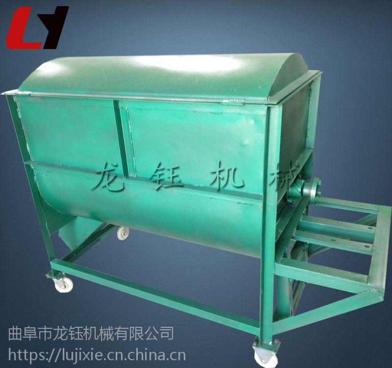 专业生产卧式混合设备 质保干料混合机