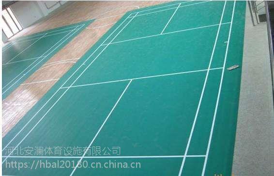 西安供应PVC运动地板球场