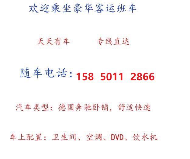http://himg.china.cn/0/4_455_1056601_625_523.jpg