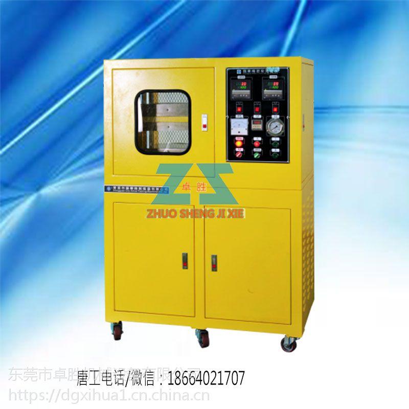 厂家直销小型实验压片机