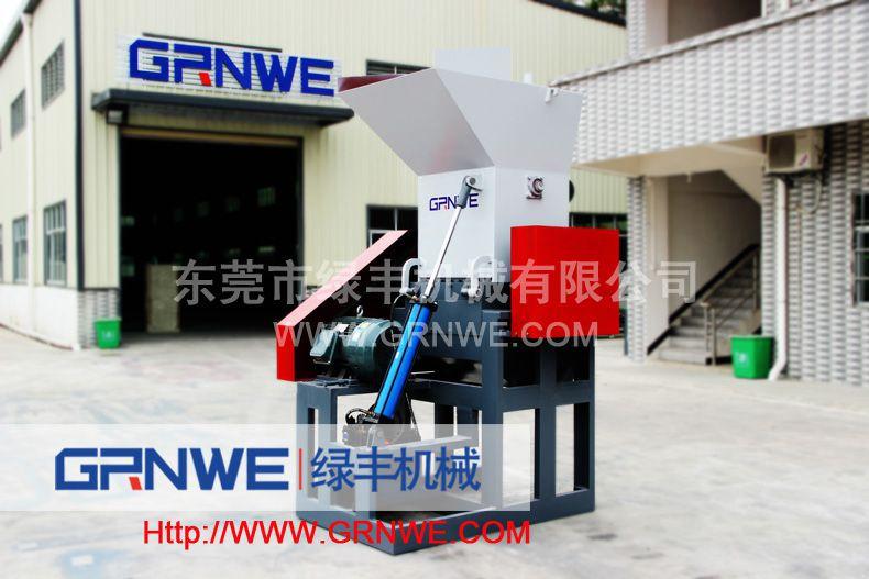 厂家供应全套LDPE工业包装膜粉碎处理生产线