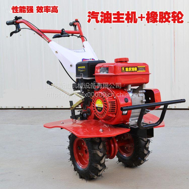 果园多用途汽油旋耕机 斯诺手扶式汽油柴油微耕机 多功能田园管理机 大型土壤耕整机