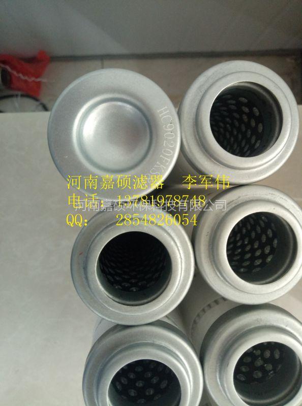 滤芯HC8314FKT39H 密封油滤芯 替代原厂颇尔型号