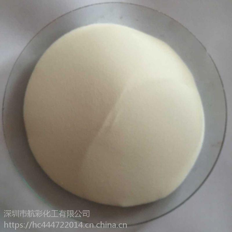 深圳航彩 提供灰色反光粉 白色反光粉 400目 价廉物美