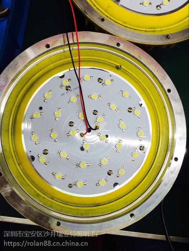 加气站圆形防爆LED灯,100W防爆节能灯