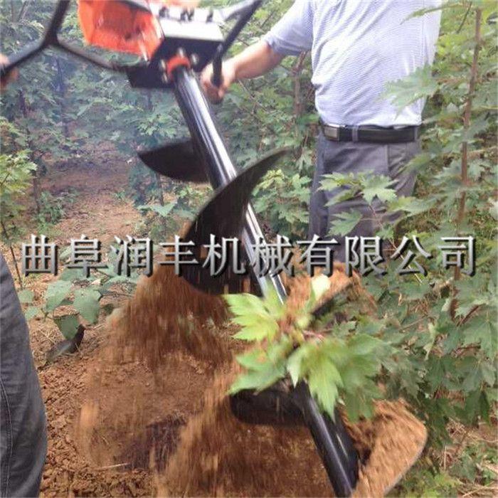 东北硬土地挖坑钻眼机 便携式小型种树挖坑机